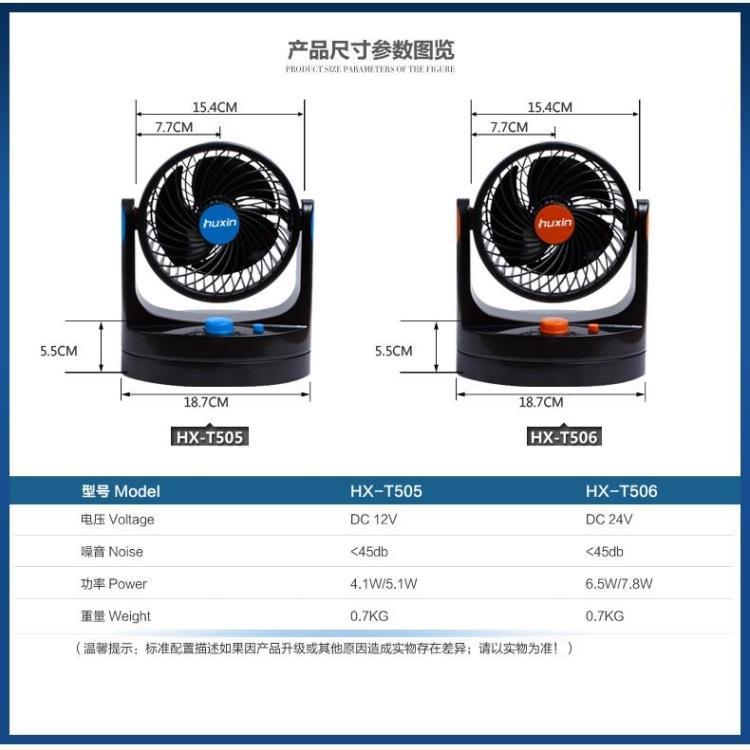fan-505ZD12V1T AND fan-506ZD24V1T all (3)