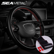 37/38cm Leather Covers Car Steering Wheel Cover Hand Sewing Braid On The Steering-wheel With Needle And Thread Auto Accessories diy soft micro fiber leather 38cm car steering wheel cover with needle and thread braid on the steering wheel cover accessories