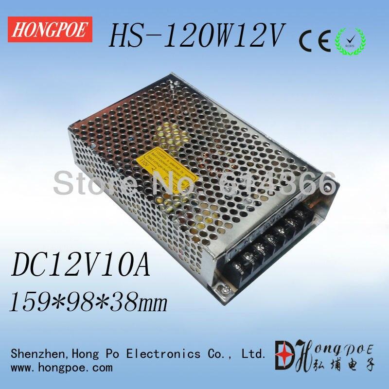 New program, small volume switch power HS-120W 12V10A  159 * 98 * 38mm an incremental graft parsing based program development environment