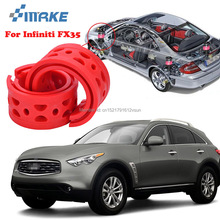 smRKE For Infiniti FX35 High-quality Front Rear Car Auto Shock Absorber Spring Bumper Power Cushion Buffer