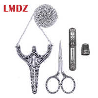 LMDZ Retro Exquisite Vintage Scissors Set Antique Crafts Scissors Handcraft Sewing Tailor Scissors +Needle Storage Tube +Thimble