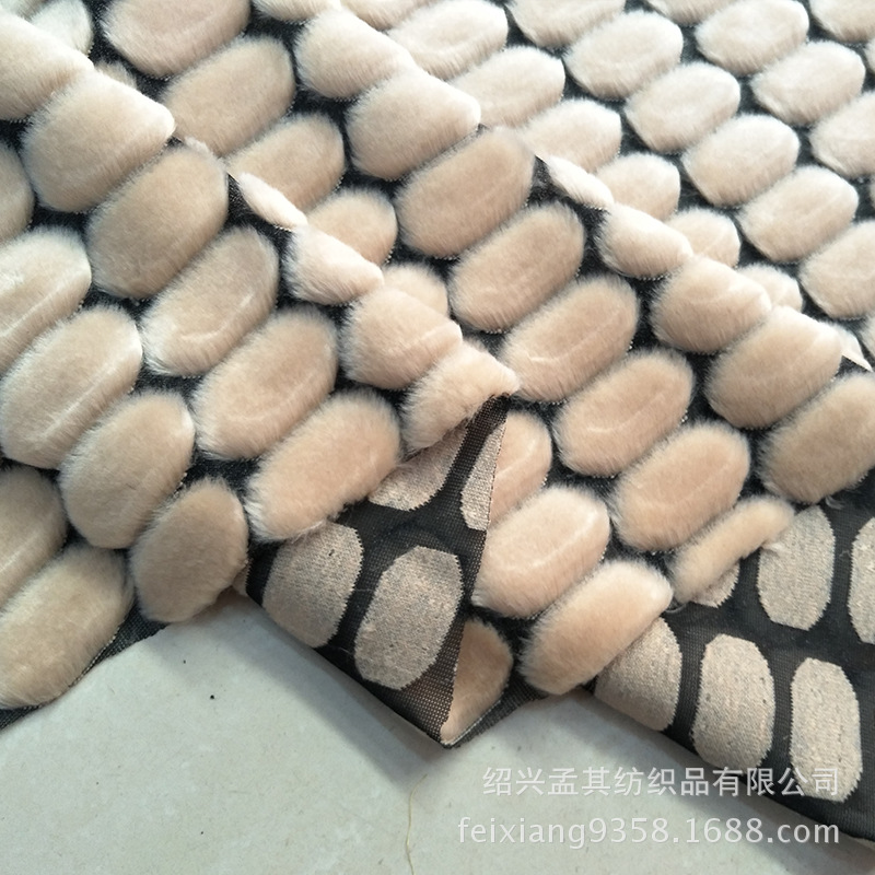 Jacquard ovale cheveux fourrure artificielle vêtements sacs tissu en gros