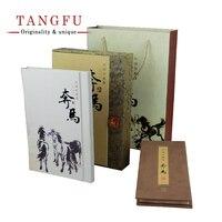 Творческий китайский личность подарок Сюй Beihong Верховая езда Шелковый Ясно марки книга коллекцию шелковых альбом культурного марки подаро