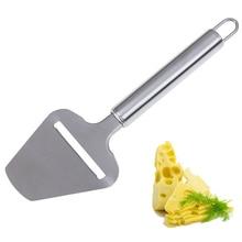 1 шт. сырорезка Серебряная вилка из нержавеющей стали для шоколада лопатка для пиццы кухонные принадлежности
