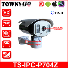 TOWNSAFE new TS IPC P704Z HD 720P 1 0MP PTZ Bullet IP Camera 6 22mm 4X