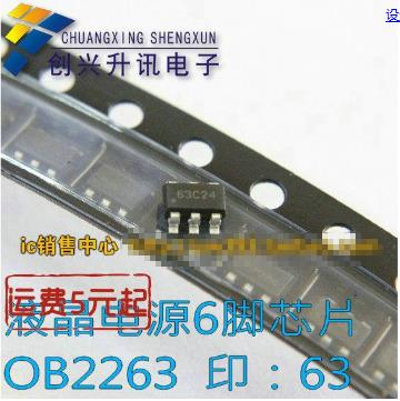 20pcs OB2263MP SOT23-6 OB2263 SOT SMD New And Original