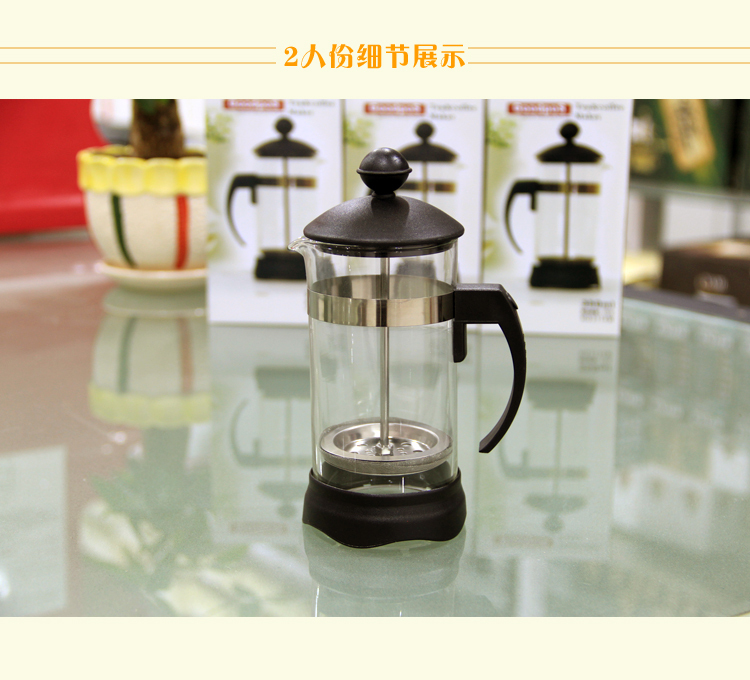 300ml French Presses Coffee Maker Plunger Press Tools Cup Tea Pot With Strainer On Aliexpress Alibaba Group