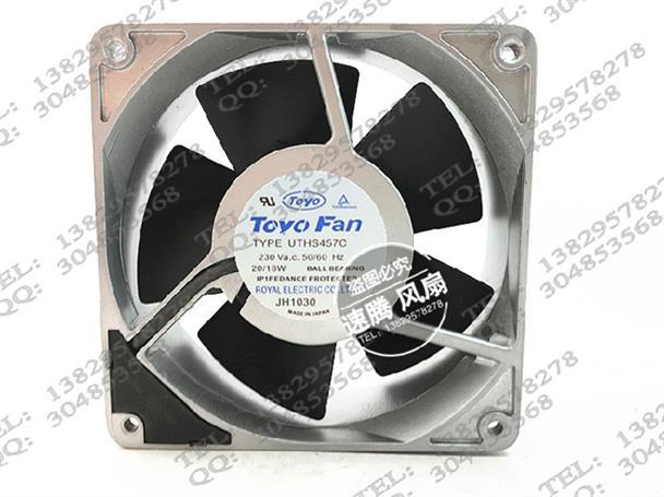 UTHS457C 230 V ventilateur ROYAL original 120*120*38 MM ventilateur haute température tout métal