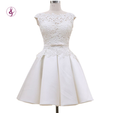 Cheap White Formal Dresses