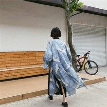 цена на NiceMix 2019 new japan kimono vintage novelty dragon waves printed chiffon sun cardigan kimono women clothing outerwear jackets