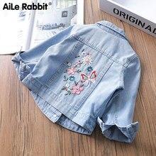 Baby girls jean jacket soft embroidery denim jacket coat in