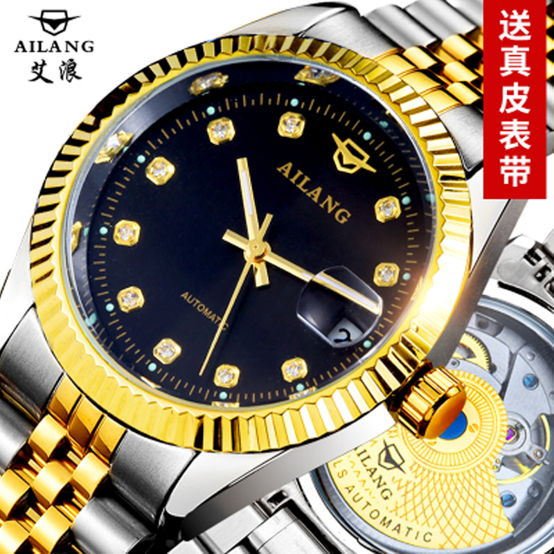 AILANG Expensive Quality Watch Mens Automatic Mechanical Watches
