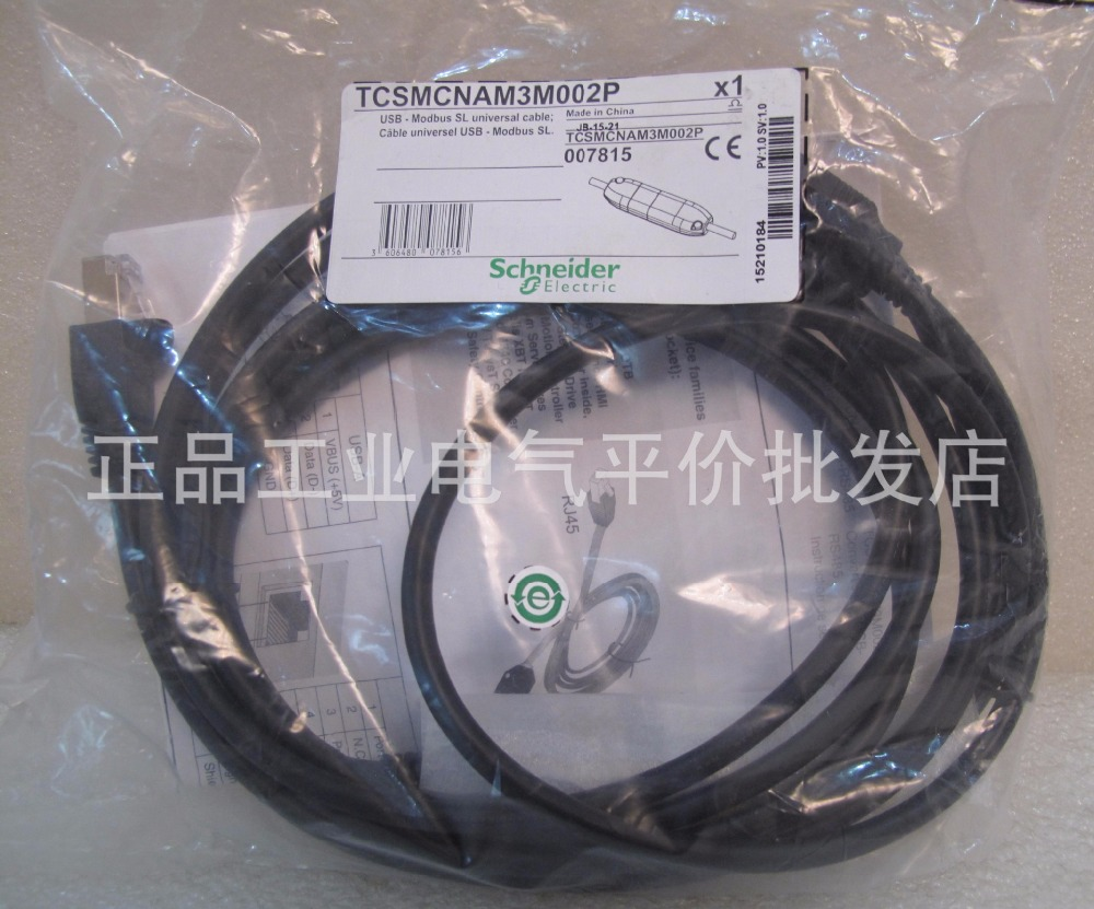 TCSMCNAM3M002P New USB-RJ45 Debug Cable