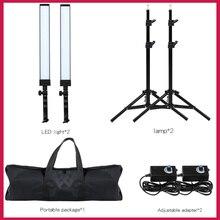 GSKAIWEN 180 светодиодный свет фотостсветодиодный удия светодиодное освещение комплект Регулируемый свет с осветительной подставкой штатив фотографическое видео FillLight