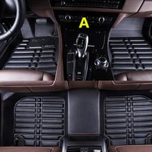 Geely Emgrand X7, EmgrarandX7, EX7, SUV, alfombra Del piso Del Coche
