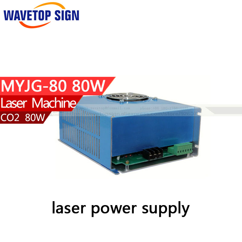 80W CO2 Laser Power Supply for CO2 Laser Engraving Cutting Machine MYJG-80 10 6 um co2 laser cutting machine diy parts 40w 60w 80 100w 130w 150w laser tube laser power supply fix tools