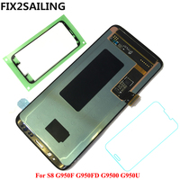 For Samsung Galaxy S8 G950F G950FD G9500 G950U Super AMOLED LCD Display 100% Tested Touch Screen Assembly Sticker