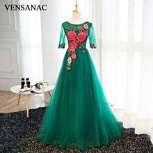 VENSANAC 2017 New A Line Flowers O Neck Long Evening Dresses Elegant Half Sleeve Embroidery Lace Party Prom Gowns