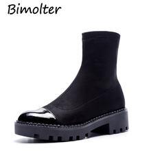 Bimolter Women's Boots Round Toe Patent Leather & Elastic Stretch Fabric Ankle Boots Woman Female Thick Heel Socks Boots PASB010 knsvvli new patchwork patent leather stretch boots woman squaer toe low heel martin boots strange style heel ankle boots women