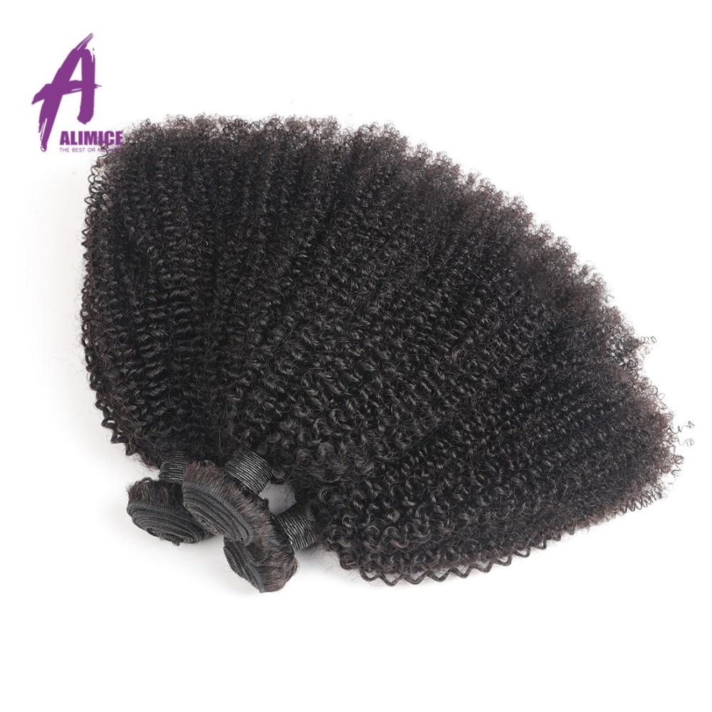 Alimice Brazilian Afro Kinky Curly Weave Human Hair 3 Bundles With Closure Remy Hair Brazillian Hair Weave Bundles With Closure (2)