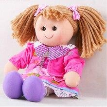 No pegamento de tela fácil tomado de descuento de la alta calidad 15 pulgadas 16 pulgadas rosa púrpura moda muñeca de juguete para niños niñas máquina lavable