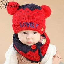 Doitbest/от 1 до 4 лет, Корейская прекрасная Корона, вельветовые детские вязаные шапки, вязаные шапки для мальчиков, зимний комплект из 2 предметов, шарф и шапка для маленьких девочек