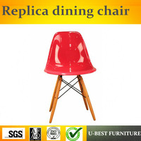 Free shipping U best Modern Plastic shell chair Ems side chairs with wooden legs dining chair
