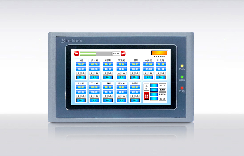 Samkoon SK-050AS 5  TOUCH SCREEN & HMI PANEL WITH PROGRAMMING CABLE AND SOFTWARE,HAVE IN STOCK sk 070ae 7 inch hmi touch screen samkoon sk 070ae with programming cable and software fast shipping