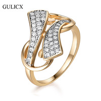 GULICX Charm Unique Design Women CZ Stones Engagement Wedding Rings Set Gold Color Fashion Famous Brand