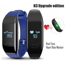 Умный Браслет H3D Браслет Монитор Сердечного ритма Bluetooth 4.0 Шагомер Спорт Фитнес-Трекер Smartband Для IOS Android