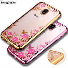 SemgCeKen luxury silicon silicone coque cover case for samsung galaxy J5 2017 J530 J5 Pro 2017 j530f Eurasian Version phone back