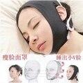 Japan sleeping Face-lift Face mask bandage Face-lift Artifact Roller Face-lift Massage Artifact