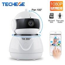 Techege 1080 P Беспроводной IP камера двухстороннее аудио Wi Fi Smart Security 2MP CCTV PT Камара безопасности камера; sd-карта дополнительно