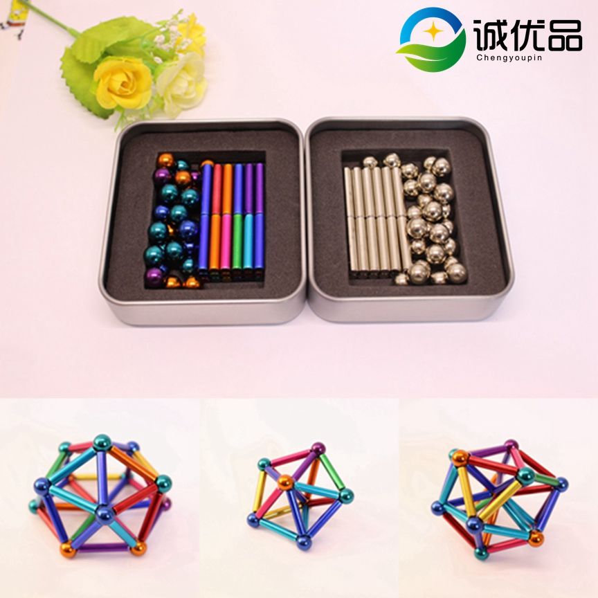 27pcs Steel Balls And 36pcs Neodymium Magnetic Sticks Rods Puzzle Building Toys With Metal Box