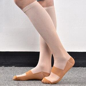 Image 3 - Calcetines graduados de compresión 20 30 mmHg presión firme circulación calidad hasta la rodilla soporte ortopédico medias calcetín de manguera