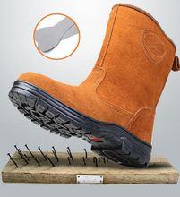 Открытый защитные для кроссовок Сталь носок Кепки рабочая обувь