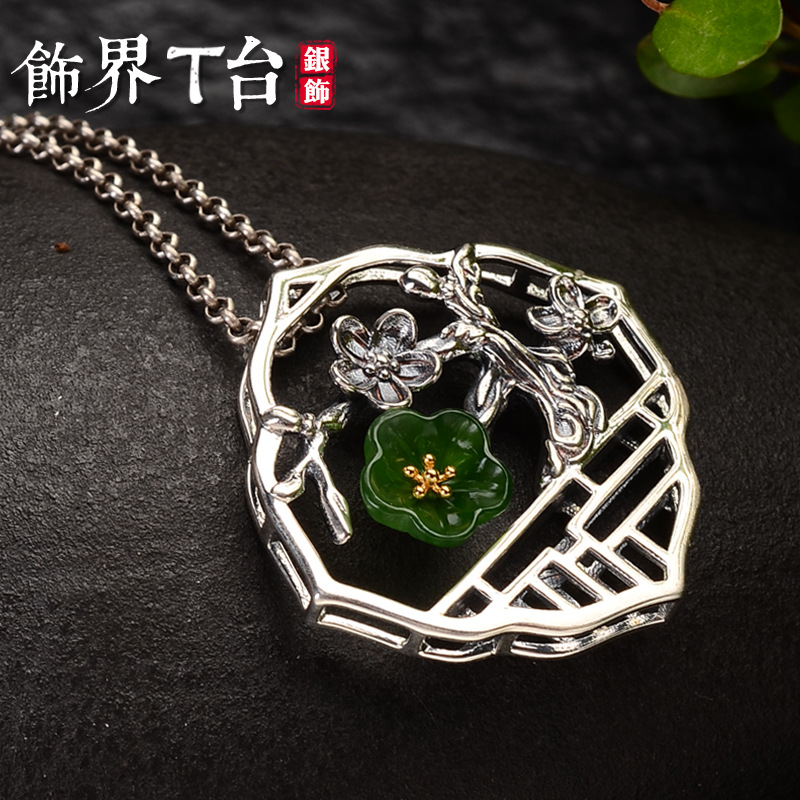 925silver natural restoring ancient ways is hollow-out the plum flower pendant thailand hollow out carve patterns or designs on woodwork restoring ancient ways is pure silver key pendant