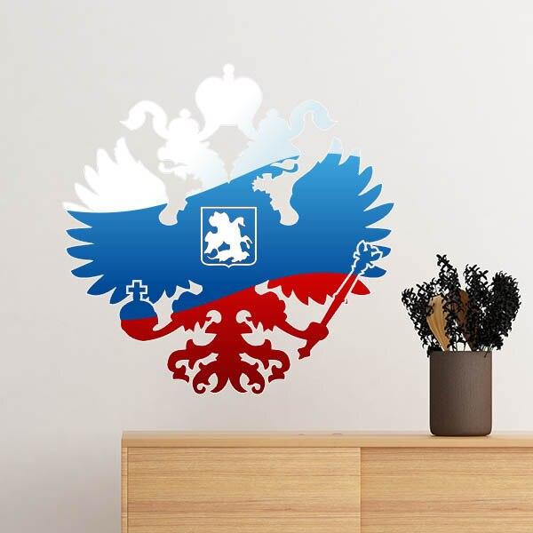 La russie Drapeau National National Emblème Stickers Muraux Fenêtre Autocollant Pépinière Décoration Stickers Enfants Chambre Décoration De Mariage Vinyle