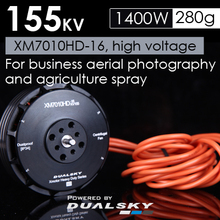 Dualsky XM7010HD-16 155KV Multi-rotor Disc Motor for Agricultural Protection Logistics Aerial Camera Drone