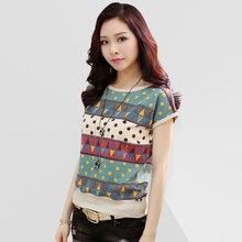 Refeeldeer T-Shirt Women 2017 Summer Fashion Short Sleeve T-shirt Female Plus Size 4XL T shirt Women Tops Tee Shirt Femme tshirt