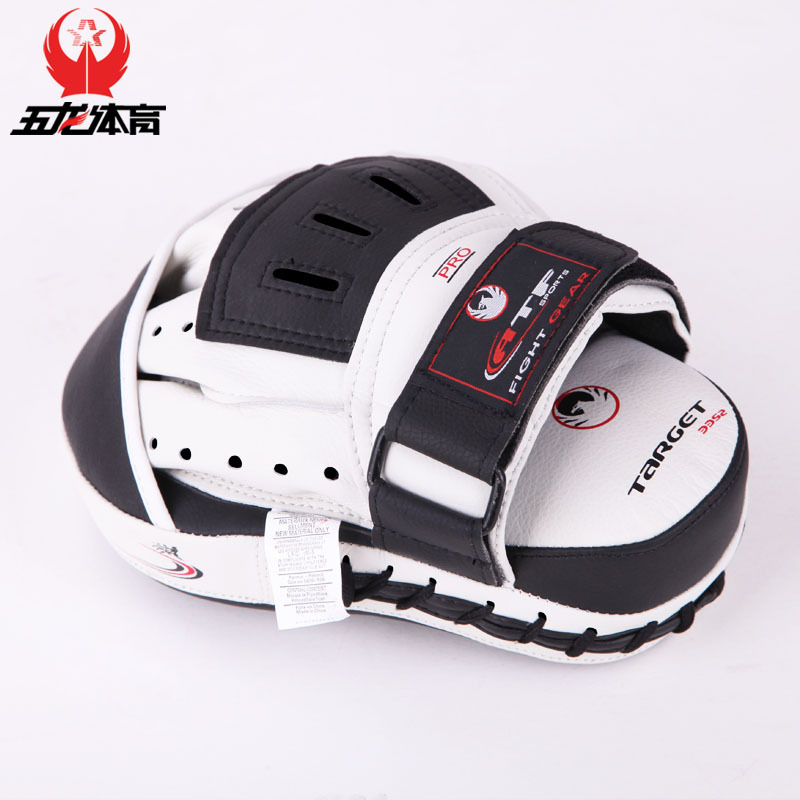 boxing hand targets Super MMA Punch Pad Focus Sanda Training Gloves Karate Muay Thai Kicking pad weman/man 2pcs/lot jduanl muay thai boxing waist training belt mma sanda karate taekwondo guards brace chest trainer support fight protector deo