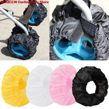 Baby Stroller Accessories Anti-Stain Wheels Set Newborns Car Pram Cover Toddle Activity Gear Pushchair Dust-Proof Accessories(China)