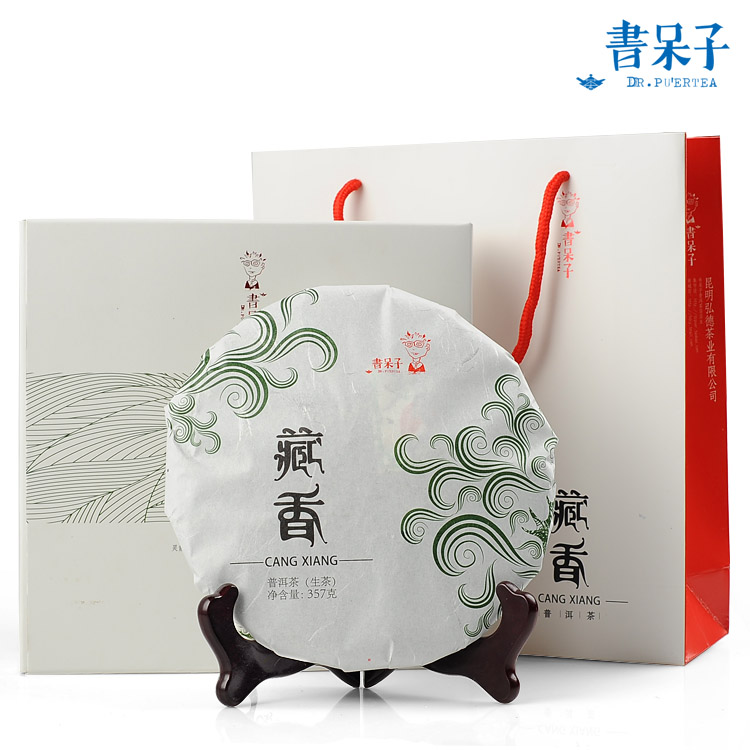 Puerh the tea incense Chinese yunnan 357g font b health b font font b care b