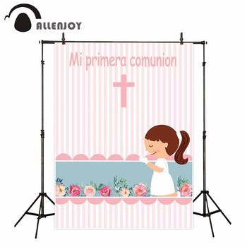 Allenjoy photography backdrop pink first holy communion decoration girl stripes cross background photocall photobooth custom image