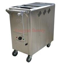 Большая, из нержавеющей стали электрическая отпариватель полотенец с подогревом паровой нагрев влаги и теплого хранения полотенцесушитель нагревательная машина