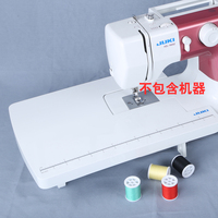 Juki Sewing machine household electric desktop multifunctional extension extension for 180at 180sz 110sz
