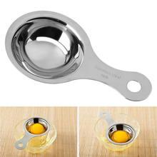 Ferramentas separadoras de ovo, de aço inoxidável, branco, yola, filtro, utensílios de cozinha, separador de funil, colher, divisor de ovos