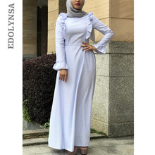 d37c4ae2be Pleated Abaya Promotion-Shop for Promotional Pleated Abaya on ...