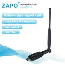 ZAPO Бренд 600 Мбит Bluetooth 4.0 двухполосный 2.4 Г-5 ГГЦ usb ethernet wifi dongle Беспроводная адаптерная антенна wi-fi сетевая карта AC Новый