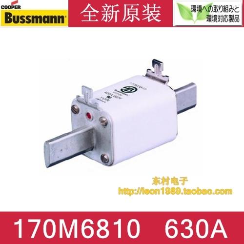 все цены на  US BUSSMANN fuse 170M6810 170M6810D 630A 690V 700V fuse  онлайн